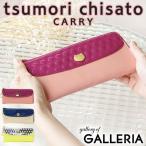 ショッピングツモリチサト ツモリチサト 財布 tsumori chisato CARRY ドットプレス 長財布 57146 L字ファスナー