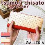 ショッピングツモリチサト セール50%OFF ツモリチサト 財布 tsumori chisato CARRY 長財布 ピンドットコンビ レディース L字ファスナー 57216