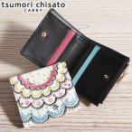 ツモリチサト 二つ折り財布 tsumori chisato CARRY 財布 二つ折り スカラッププリント 本革 コンパクト レディース 57376