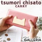 5/31限定★最大34%獲得 ツモリチサト 財布 tsumori chisato CARRY 長財布 ネコフレーム 57394