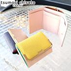 ツモリチサト 三つ折り財布 tsumori chisato CARRY シュリンクコンビ 財布 57657 レディース