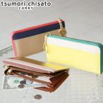 最大24%獲得 ツモリチサト 財布 tsumori chisato CARRY 長財布 シュリンクコンビ レディース L字ファスナー 57662