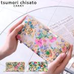 ツモリチサト 長財布  tsumori chisato CARRY ドットフラワーネコ  財布 ラウンドファスナー レディース 57814
