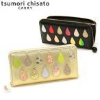 ツモリチサト 財布 tsumori chisato CARRY 長財布 ドロップス レディース ラウンドジップ ブランド 57922