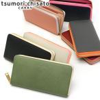 ツモリチサト 財布 tsumori chisato CARRY トリロジー 長財布 57947 ラウンドファスナー レディース