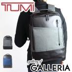 日本正規品 トゥミ TUMI TAHOE リュック バックパック タホ Lyons Backpack トゥミジャパン 079810