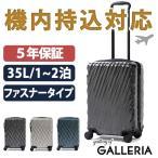 日本正規品 トゥミ TUMI スーツケース 機内持ち込み 19 DEGREE POLYCARBONATE  インターナショナル・キャリーオン 35L 228660