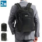 正規品5年保証 トゥミ TUMI リュック ALPHA BRAVO Davis Backpack デイヴィス バックパック 232682 メンズ ビジネス