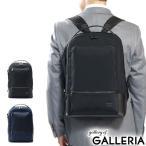 日本正規品 トゥミ ビジネスバッグ TUMI ビジネスリュック ハリソン HARRISON ベイツ Bates Backpack リュック 66011 メンズ トゥミジャパン