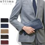 最大19%獲得 ウルティマトーキョー クラッチバッグ ultima TOKYO ライル セカンドバッグ ビジネス 革 77821 メンズ レディース