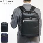 最大19%獲得 【セール】ウルティマトーキョー ビジネスリュック ultima TOKYO リュック ビジネスバッグ スティード 通勤 A4 PC収納 77891 メンズ