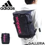 セール アディダス リュック adidas リュックサック スクールバッグ 通学 B4 A4 23L レディース 中学生 高校生 通学リュック 55482