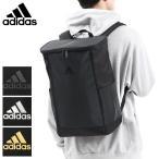 アディダス リュック adidas リュックサック 通学 部活 大容量 B4 A4 31L スクエア ボックス 黒 ブランド メンズ レディース 57580 新作2021