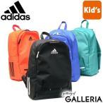 セール アディダス リュック adidas リュックサック キッズ 子供 女の子 男の子 レディース 16L A4 通園 通学 スポーツ メンズ レディース 57855
