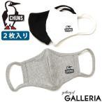 【メール便】日本正規品 チャムス マスク CHUMS 洗える 布マスク Basic Mask ポケット 子供 大人 2枚セット メンズ レディース CH09-1226