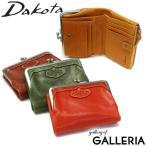 選べるノベルティ ダコタ 財布 Dakota 二つ折り財布 がま口 ハーヴェスト ミニ財布 本革 二つ折り ブランド レディース 0030170 新作 2021