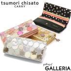最大17%獲得 ツモリチサト 財布 tsumori chisato CARRY 長財布 財布 レディース 新マルチドット 本革 57092