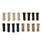 ショッピング椅子 椅子脚カバー おしゃれ チェアソックス 椅子カバー ダイニング 食卓 椅子足カバー  チェアカバー 脱げにくい  1脚分 4個入り かわいい シンプル インテリア