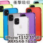 ���ޥۥ����� ��� ��ǥ����� �����ե���8  ������  �Ѿ׷⥱���� iPhoneX  iPhone8 iPhone7 ������� �֥��� ���ꥳ�󥱡��� TPU ���С� ����ץ�