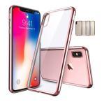 iPhone7 Plus iPhone6s クリア ケース カバー バンパー 透明  シリコン TPUハード おしゃれ セミハード 衝撃吸収 iPhone6splus iPhone6plus