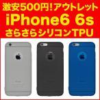 Yahoo Shopping - iPhone6s ケース カバー シリコン 耐衝撃 クリア アウトレット iPhone6 アイフォン シックス シックスエス 埃がつきにくい 衝撃吸収 TPUケース さらさら