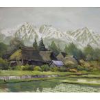榎本良一「白馬岳」油彩画