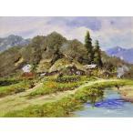 駒井 敬三郎「村落風景」油彩画