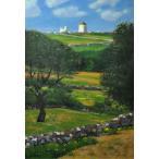 西村公義「風車のある風景」油彩画