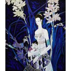 ティン・シャオカン(丁 紹光)「花影の母子像」シルクスクリーン