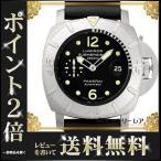 パネライ ルミノール サブマーシブル K番 世界250本限定 PAM00285 PANERAI 時計