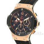 ウブロ ビッグバン トゥイガMYC モナコヨットクラブコラボ 世界250本限定 301.PM.131.RX.TGA06 HUBLOT 腕時計