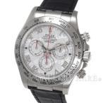 ロレックス デイトナ K18WGホワイトゴールド メテオライト ランダムシリアル ルーレット 116519 ROLEX 時計