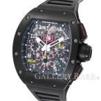 リシャール・ミル フェリペマッサ フライバック クロノグラフ  RM011 RICHARD MILLE 腕時計【時計】