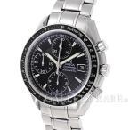 オメガ スピードマスター デイト 3210.50.00 OMEGA 腕時計