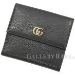 グッチ 財布  フレンチフラップウォレット 456122 GUCCI 二つ折り財布