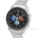 ショッピングオメガ オメガ スピードマスター プロフェッショナル  フロムザムーントゥマーズ 3577.50.00 OMEGA 腕時計