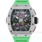 リシャールミル オートマチック フライバッククロノグラフ デュアルタイムゾーン RM11-02 RICHARD MILLE 腕時計