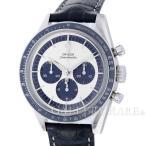 ショッピングオメガ オメガ スピードマスター ムーンウォッチ リミテッドエディション 311.33.40.30.02.001 OMEGA 腕時計