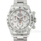 ロレックス コスモグラフ デイトナ メテオライト K18WGホワイトゴールド ランダムシリアル ルーレット 116509 ROLEX 腕時計