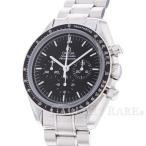 オメガ スピードマスター プロフェッショナル クロノグラフ 3573.50.00 OMEGA 腕時計