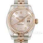 ロレックス デイトジャスト SS×K18PGピンクゴールド 10Pダイヤ Z番 179171G ROLEX 腕時計 レディース ピンク文字盤