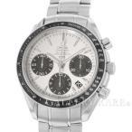 オメガ スピードマスター デイト ジャパンリミテッド 323.30.40.40.02.001 OMEGA 腕時計 メンズ 日本限定 パンダ