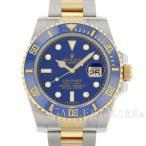 ロレックス サブマリーナ デイト コンビ SS×K18YGイエローゴールド  ダイヤ116613GLB G番 ROLEX 腕時計 ウォッチ メンズ ブルー文字盤