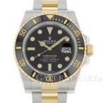 ロレックス サブマリーナ デイト コンビ SS×K18YGイエローゴールド 116613LN ROLEX 腕時計