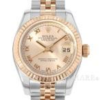 ロレックス デイトジャスト 26 SS×K18PGピンクゴールド V番 179171 ROLEX 腕時計 レディース