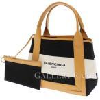 バレンシアガ トートバッグ ネイビーカバス S ポーチ付 339933 BALENCIAGA スモールサイズ バッグ カバス