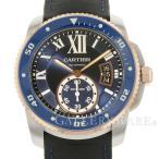 カルティエ カリブル ドゥ カルティエ ダイバー W2CA0008 Cartier 腕時計 青文字盤 K18PGピンクゴールド