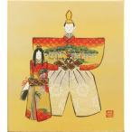 今瀬 良 『立雛』 アートプリント(高級美術印刷)複製画色紙絵 【絵画/日本画/おひなさま/メール便/ネコポス】