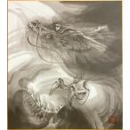 藤原六間堂 『辰(龍・竜・たつ)』 複製画色紙絵     絵画 日本画 十二支 辰 干支 竜 風水 ネコポス メール便