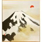森田秀治 『富士』 2 色紙絵